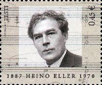Композитор Хейно Эллер, 1м; 0.45 Евро
