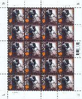 100-летие эстонского кино, М/Л из 20м; 0.450 Евро x 20