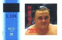 Надпечатка нового номинала на № 400 (Собственная марка), 1м; 1.10 Евро