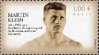 Столетие первой олимпийской медали Эстонии, 1м; 1.10 Евро