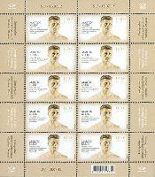 Столетие первой олимпийской медали Эстонии, М/Л из 10м; 1.10 Евро x 10