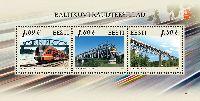 Совместный выпуск Эстония-Латвия-Литва, Железнодорожные мосты, блок из 3м; 1.0 Евро x 3