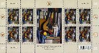 Сокровища художественного музея Эстонии, М/Л из 8м и купона; 1.10 Евро x 8