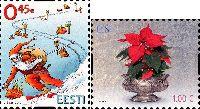 Рождество'12, самоклейки, 2м; 0.45, 1.0 Евро