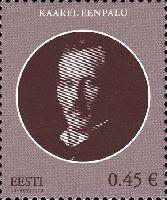 Государственный деятель Каарел Ээнпалу, 1м; 0.45 Евро