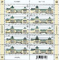 Столетие здания эстонского театра, М/Л из 10м; 1.10 Евро x 10