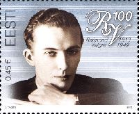 Певец Раймонд Вальгре, 1м; 0.45 Евро