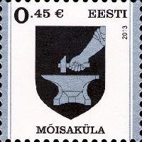 Стандарт, Герб города Мыйзакюла, самоклейка, 1м; 0.45 Евро