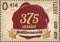 375 лет почтовой службе Эстонии, 1м; 0.45 Евро