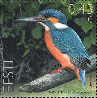 Фауна, Зимородок, 1м; 0.45 Евро