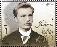 Поэт Юхан Лийв, 1м; 0.45 Евро