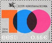 Эстонская Академии художеств, 1м; 0.55 Евро