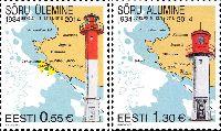 Маяки Сыру, 2м; 0.55, 1.30 Евро