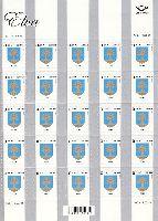 Стандарт, Герб города Элва, самоклейка, М/Л из 25м; 0.55 Евро x 25