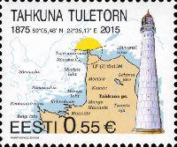 Маяк Тахкуна, 1м; 0.55 Евро