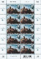 Метеорологическая обсерватория тартуского университета, М/Л из 10м; 0.65 Евро x 10