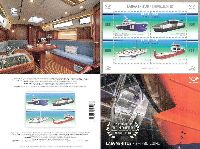 Инновации, Кораблестроение, буклет из 4м; 0.65 Евро х 4