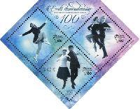 Фигурное катание, блок; 3.05 Евро