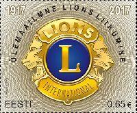 "Международная организация ""Lions Clubs"", 1м; 0.65 Евро"