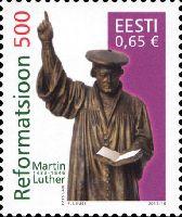 500 лет Реформации, 1м; 0.65 Евро
