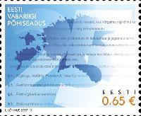 Конституция Эстонии, 1м; 0.65 Евро