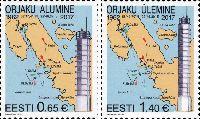 Маяки Орьяку, 2м; 0.65, 1.40 Евро