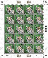Фауна, Рысь, М/Л из 20м; 0.65 Евро x 20