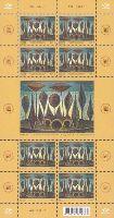 Сокровища художественного музея Эстонии, М/Л из 8м и купона; 0.65 Евро x 8