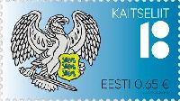 Estonian Defence League, 1v; 0.65 EUR