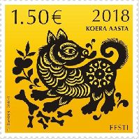 Year of the Dog, 1v; 1.50 EUR