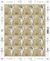 Эстонский балет, М/Л из 20м; 0.65 Евро x 20