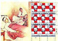 """Собственная марка, Красный Крест, М/Л из 9м и 9 купонов; """"V"""" х 9"""