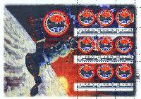 """Собственная марка, Космос, Союз-Аполлон, М/Л из 9м и 9 купонов; """"V"""" х 9"""