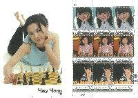 """Собственная марка, Чемпионка Мира по шахматам Чжу Чень, М/Л из 9м и 9 купонов; """"V"""" х 9"""