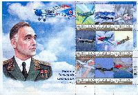 "Personalized stamps, Aircraft designer A. Yakovlev, М/S of 9v & 9 labels; ""V"" x 9"