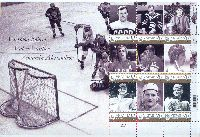 "Personalized stamps, USSR Hockey Stars, М/S of 9v & 9 labels; ""V"" x 9"