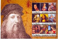 "Personalized stamps, Painting, Leonardo da Vinci, М/S of 9v & 9 labels; ""V"" x 9"