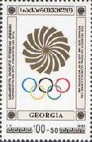 Национальный олимпийский комитет Грузии, 1м; 100 + 50 Куп