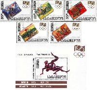 100-летие Олимпийских игр, 5м + блок; 1, 2, 3, 4, 5, 50т