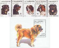 Фауна, Собаки, 5м + блок; 10, 30, 50, 60, 70, 125 Тетри