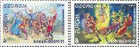 "ЕВРОПА'98, 2м; ""А"", ""Б"" (грузинские буквы)"