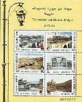 Мосты Грузии, блок из 6м; 10, 40, 50, 60, 70, 80т