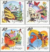 Фауна, Бабочки, 4м; 10, 20, 50, 80т