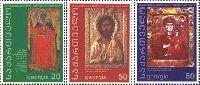 2000-летие Христианства, Иконы, 3м; 20, 50, 80т