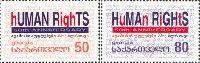 Соглашение по Правам человека, 2м; 50, 80т