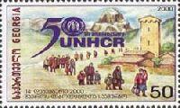 ООН, Администрация по вопросам беженцев, 1м; 50т