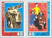 ЕВРОПА'03, 2м; 40, 80т