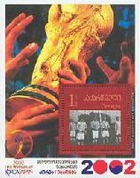 Кубок мира по футболу, Юж.Корея/Япония'02, блок; 1.0 Лари