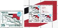Надпечатки на № 005 (Грузия - член ООН), 1м + блок из 3м + купон; 25, 25, 50, 100т