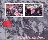 Революция роз, беззубцовый блок из 2м; 50т х 2